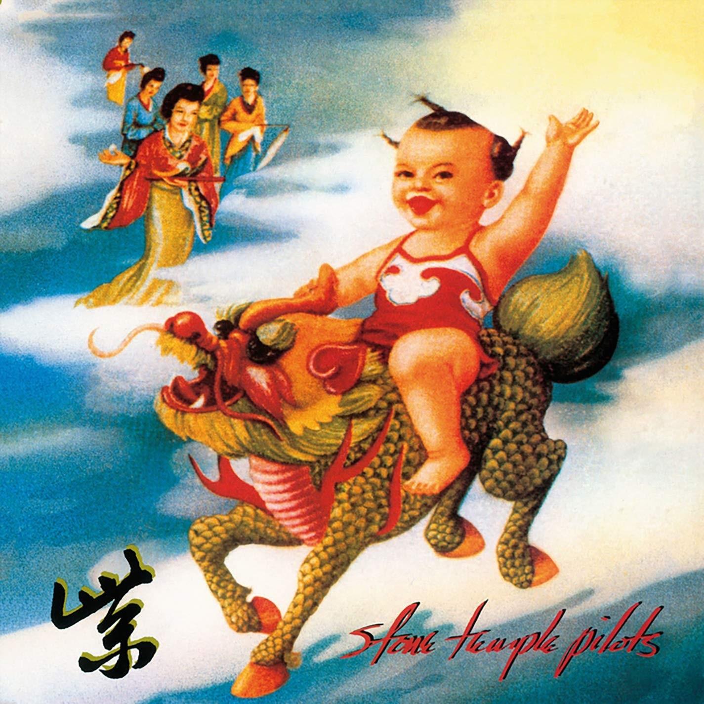 Stone Temple Pilots - Purple (2019 Remaster) Vinyl LP