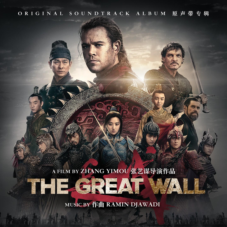 Ramin Djawadi - The Great Wall (Original Soundtrack Album) LP