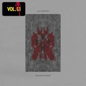 Trent Reznor/Atticus Ross - Watchmen: Volume 1 (Music From The HBO Series) Vinyl LP