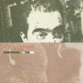 R.E.M. - Lifes Rich Pageant LP