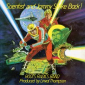 "Scientist & Prince Jammy - Scientist and Jammy Strike Back! (Limited Yellow-Green ""Lightsaber"") Vinyl LP"