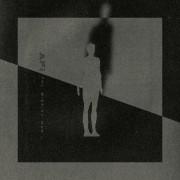 AFI - The Missing Man Vinyl LP