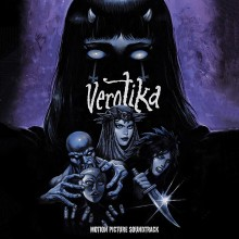 Glenn Danzig - Verotika Soundtrack (Purple) Vinyl LP