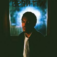 Benjamin Booker - Witness LP