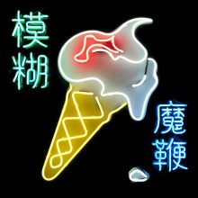 Blur - The Magic Whip 2XLP
