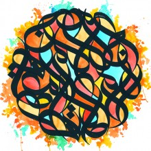 Brother Ali - All The Beauty In This Whole Life 2XLP