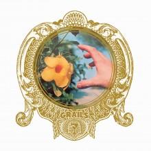 Grails - Chalice Hymnal 2XLP