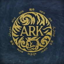 In Hearts Wake - Ark LP