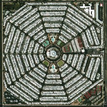 Modest Mouse - Strangers To Our Selves 2XLP