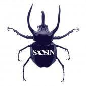 Saosin - Saosin Vinyl LP