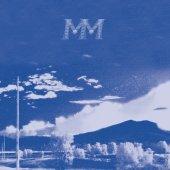 Modest Mouse - White Lies, Yellow Teeth EP